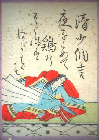Sei Shōnagon, en el Hyakunin Isshu (Dominio Público).