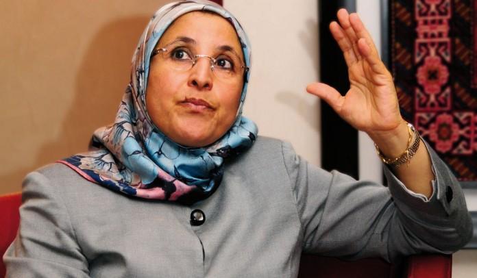 Imagen de la ministra marroquí Bassima Hakkaoui