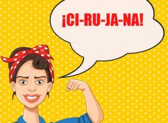 versión del cartel feminista con la palabra cirujana