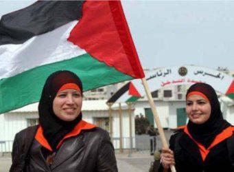 mujeres palestinas